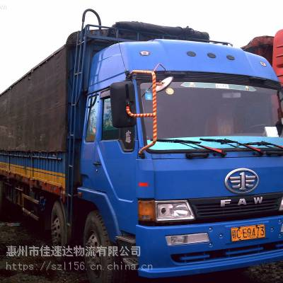 广州花都到六盘水9米6高栏车大货车拉货