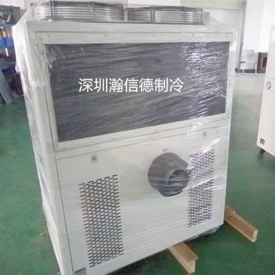工业用制冷机 长沙冷风机 12000风量冷冻机 厂家价格