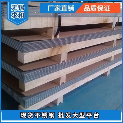 扁钢现货供应-304不锈钢扁钢怎么卖的-扁钢的规格尺寸