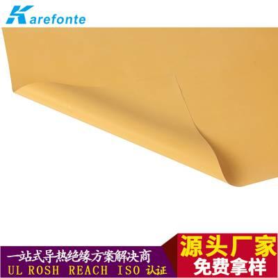 佳日丰泰供应贝格斯K10高导热贝格斯矽胶布 高导热矽胶布0.16mm*300mm*1m