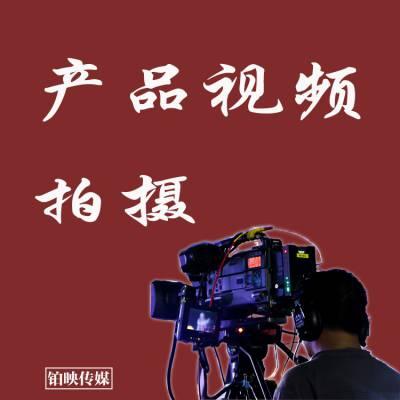 珠三角LED落地灯产品宣传片拍摄 教学灯电商主图视频制作