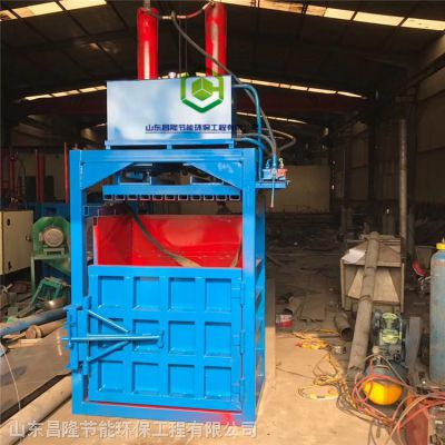 直销80型秸秆稻草废纸打包机 液压废料压缩机可定制尺寸
