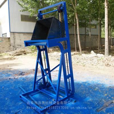 霞浦县海晟厂家订做大米五谷不锈钢单斗提升机 颗粒翻斗式上料机