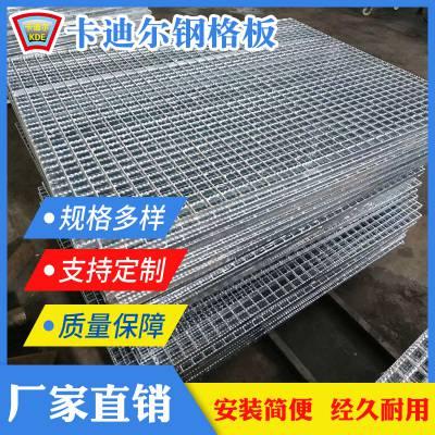 福建钢格板厂家直销钢格板 钢格栅板 水沟盖板 楼梯踏步板 吸收塔平台板
