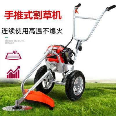 葡萄园手推除草机 公园绿化修剪割草机 山地丘陵推车式除草机