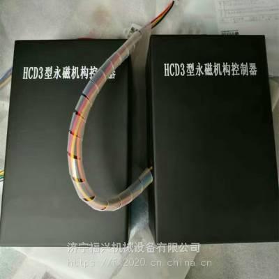 HCD3型永磁机构控制器-质量三包