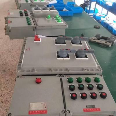 防爆电器控制箱 防爆接线端子箱 防爆仪表按钮控制柜