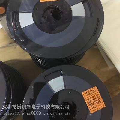 麻涌回收CP17031-14YA导电胶ACF胶