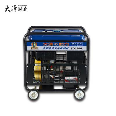 等离子焊230安柴油发电电焊两用机