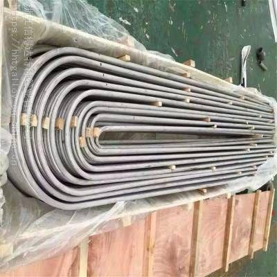 不锈钢换热管***耐高温S30815杭州厂家批发