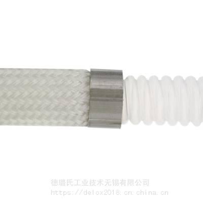 Xtraflex制药特氟龙管_钢丝四氟软管_铁氟龙软管
