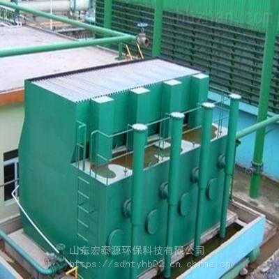 宏泰源 HTY-JSQ-00型一体化净水器 净水器 一体化净水装置 一体化净水设备