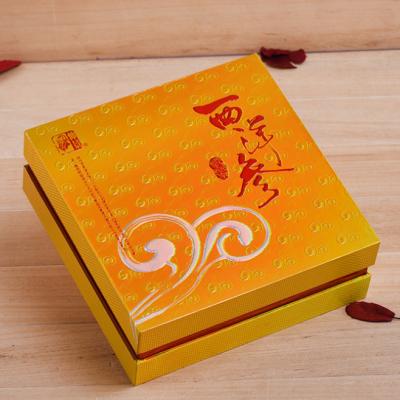 深圳保健品精装盒定做,护肤品化妆品礼品盒定做, 人参鹿茸精品盒定制