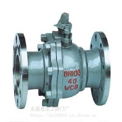 厂家*** Q41H-16C 铸钢材质 WCB碳钢材质 硬密封球阀 ***球阀 手动球阀 DN25