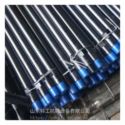 锥丝连接63圆钻杆 调质热处理63地质钻杆 摩擦焊接地质钻杆