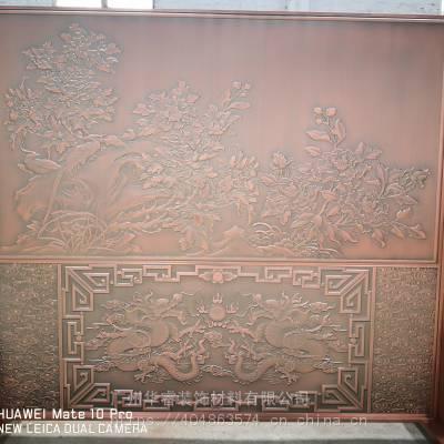 广州水切割加工,各种金属非金属切割加工 金属制品报价