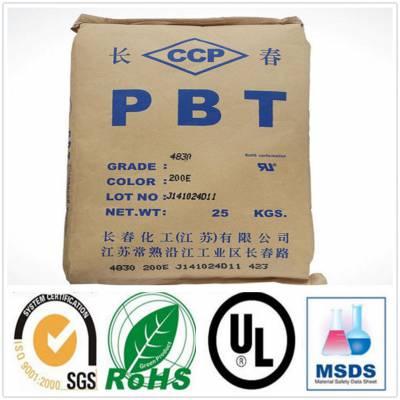 玻纤增强PBT 3020-200P 台湾长春 注塑级