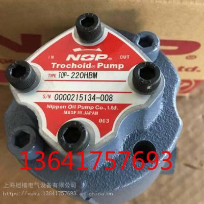 NIPPON PUMP油泵电机组 TOP-3MF 1500-N330FAVB NOP电机泵