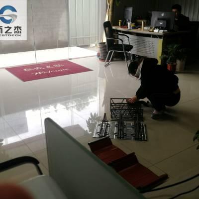 上海新之杰公司寄送建筑用压型钢板样品必备流程