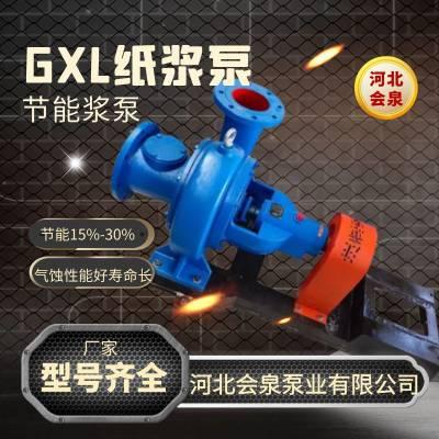 100GXL浆泵A甘肃100GXL浆泵A河北会泉100GXL浆泵厂