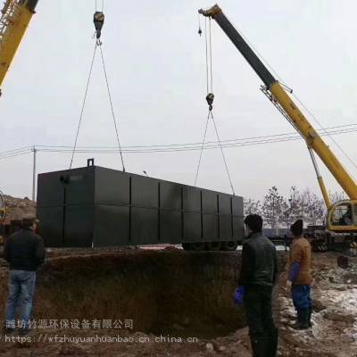 宜昌市养猪污水环保处理设备-竹源
