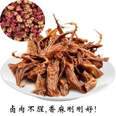 批发陕西韩城一级大红袍花椒 厨房调味香料大红袍花椒 调料大全