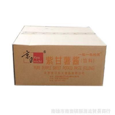 京日紫甘薯酱馅料(纯紫薯沙)京日东大食品馅料