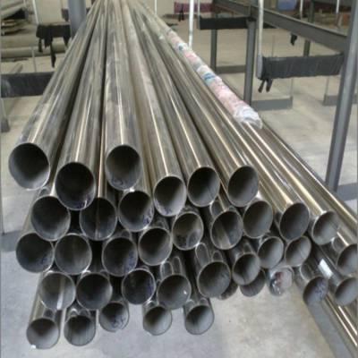 江苏310s不锈钢管-310s不锈钢钢管-310s耐高温耐热产品管材