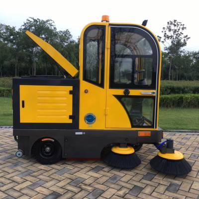 环卫用雾炮式垃圾扫地车清扫车工厂物业小型扫地车