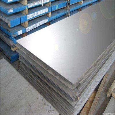 求和2205不锈钢价格-江苏新求精-2205双相钢厂家-优质的2205不锈钢价格