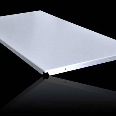 【娄底铝扣板厂家】-娄底铝扣板报价-娄底铝扣板哪里购买