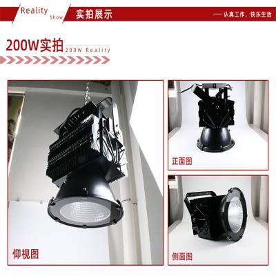 芯鹏达中铁建LED塔吊灯 高铁工地照明灯具 铁路施工灯 多种功率可选