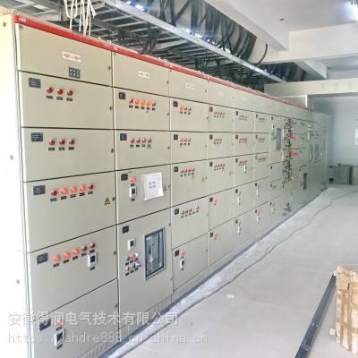 MNS2.0低压固定分隔式开关柜厂家