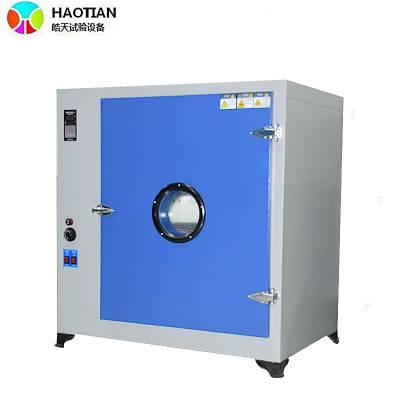 电子元器件测试高温高压烤箱 400度恒温高温烤箱