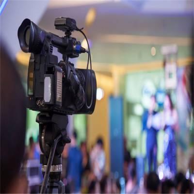 越秀区快闪活动视频拍摄 年会现场录制 广州会议纪要宣传片制作