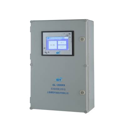 S 在线余氯分析仪/比色法余氯/在线分析仪水质监测/品牌可靠