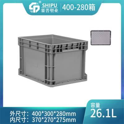 甘孜雅江塑料箱厂家 食品塑料箱 纺织线头塑料箱厂家