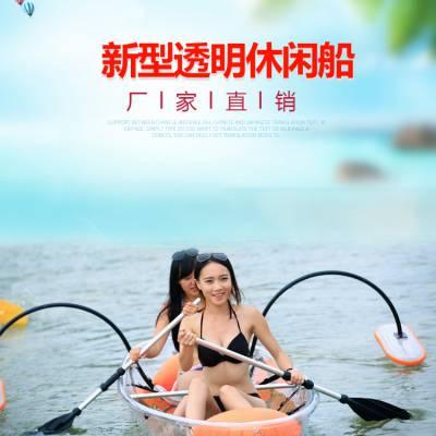 手划PC水晶透明船 铝合金包边侧气囊塑料船 水上游乐设备皮划艇