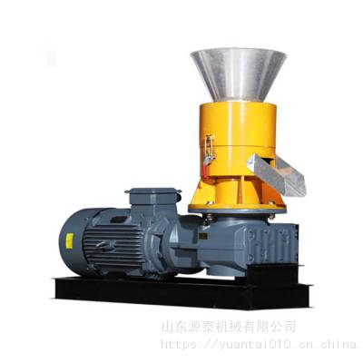 供应燃料生物质颗粒机 秸秆生物质颗粒机 锯末稻草燃料造粒设备