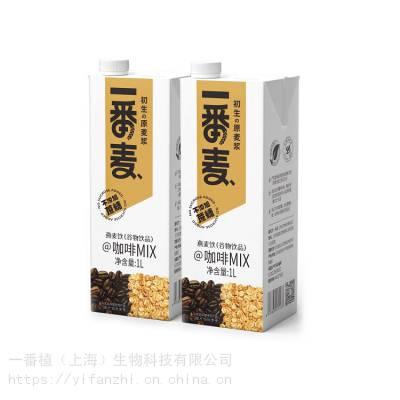 一番麦咖啡大师燕麦奶谷物饮料无添加糖植物奶蛋白1L*2
