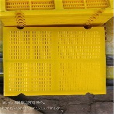 弘创直销高频耐磨聚氨酯震动筛网 加工定制聚氨酯筛板 高频筛网型号