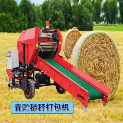 ***方捆牧草打包机 全自动青储打包机 玉米秸秆打捆包膜机