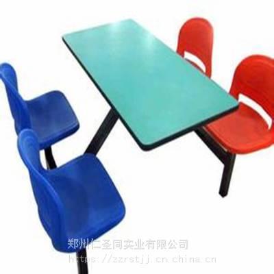 濮阳不锈钢餐桌椅——定做厂家/纯洁透明