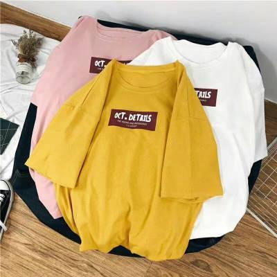 河北邯郸1至2元货源早市夏季新款女装T恤新款女装半袖上衣1688地摊3元衣服