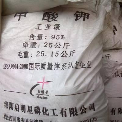成都云景科技直销四川地区甲酸钾96%