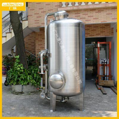 厂家直销 不锈钢机械过滤罐 石英砂过滤器 规格齐全