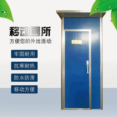 活动场地临时移动厕所浴室一体式户外简易移动卫生间室外移动厕所