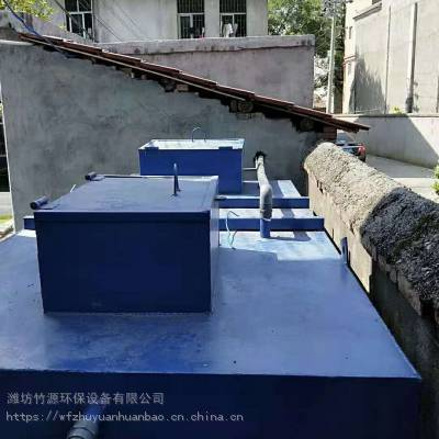 肉猪养殖场污水处理设备-竹源