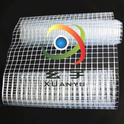 现货供应1.5米大格子PVC透明夹网布透明网格布