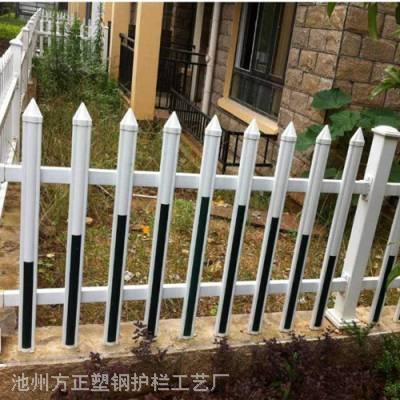 厂家,安阳市PVC护栏-围栏生产厂家